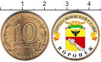 Изображение Цветные монеты Россия 10 рублей 2012 Медно-никель UNC- Воронеж