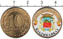 Изображение Цветные монеты Россия 10 рублей 2011 Медно-никель UNC-