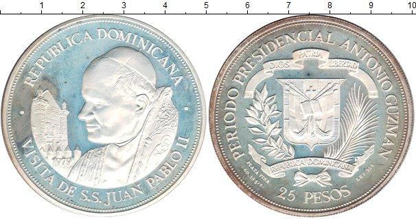Картинка Подарочные наборы Доминиканская республика Визит Иоанна Павла Серебро 1979