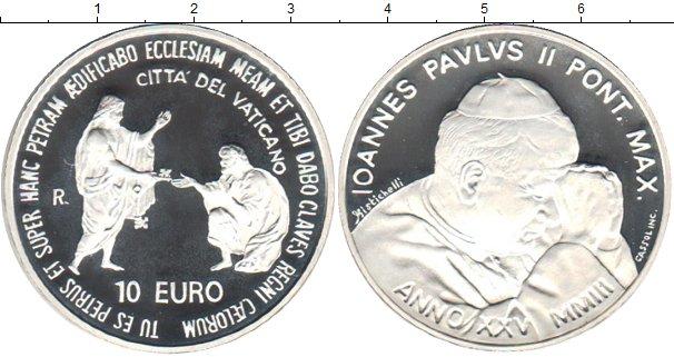 Картинка Подарочные наборы Ватикан Иоанн Павел Серебро 2003