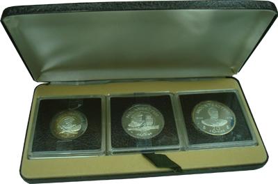 Изображение Подарочные монеты Теркc и Кайкос Луис Маунтбеттен 1980 Серебро Proof- Луис Маунтбеттен-бри
