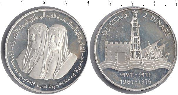 Кувейт монета 2 динара альбом книга монеты россии