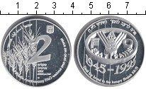 Изображение Монеты Израиль 2 шекеля 1995 Серебро Proof-