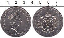 Изображение Мелочь Великобритания 5 фунтов 1990 Медно-никель XF Елизавета II