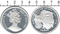 Изображение Монеты Остров Мэн 1 крона 1999 Серебро Proof- Елизавета II