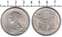 Изображение Мелочь Венгрия 5 пенго 1939 Серебро UNC-