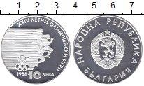 Изображение Мелочь Болгария 10 лев 1988 Серебро Proof-