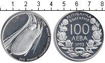 Изображение Монеты Болгария 100 лев 1993 Серебро Proof- XVII Зимние олимпийс