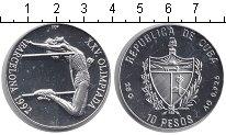Изображение Монеты Куба 10 песо 1992 Серебро Proof- Барселона 1992