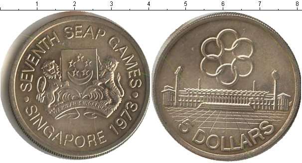 Картинка Монеты Сингапур 5 долларов Серебро 1973