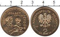 Изображение Мелочь Польша 2 злотых 2012 Медно-никель UNC-