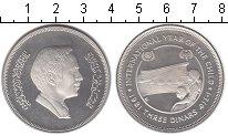 Изображение Монеты Иордания 3 динара 1981 Серебро  Международный год ре