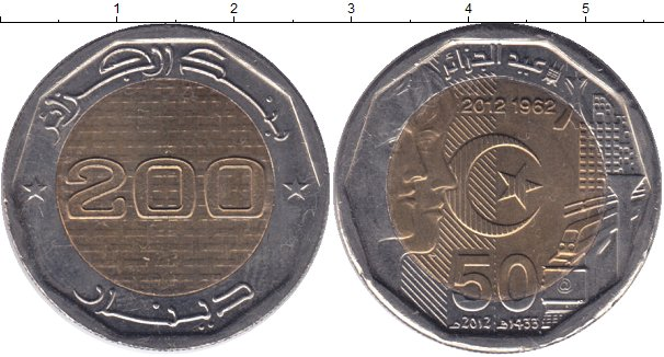 Картинка Мелочь Алжир 200 динар Биметалл 2012