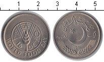 Изображение Мелочь Пакистан 1 рупия 1981 Медно-никель  ФАО