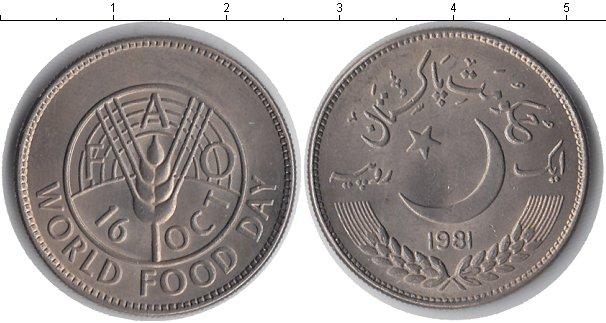 Картинка Мелочь Пакистан 1 рупия Медно-никель 1981