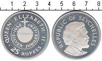 Изображение Монеты Сейшелы 25 рупий 1977 Серебро Proof- Серебряный юбилей