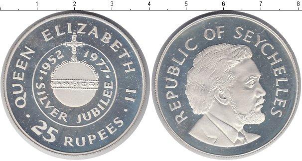 Картинка Монеты Сейшелы 25 рупий Серебро 1977