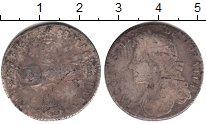 Изображение Монеты Великобритания 1 шиллинг 1688 Серебро  Яков II. KM# 451.1