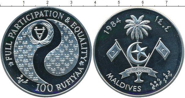 Картинка Монеты Мальдивы 100 руфий Серебро 1984