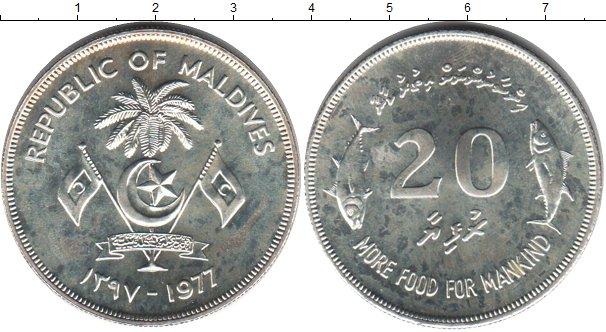 Картинка Монеты Мальдивы 20 руфий Серебро 1977