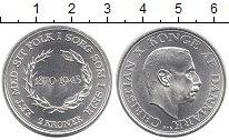 Изображение Мелочь Дания 2 кроны 1945 Серебро UNC- Кристиан X