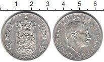 Изображение Мелочь Дания 2 кроны 1937 Серебро XF Кристиан X