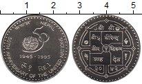 Изображение Мелочь Непал 1 рупия 1995 Медно-никель