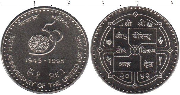 Картинка Мелочь Непал 1 рупия Медно-никель 1995