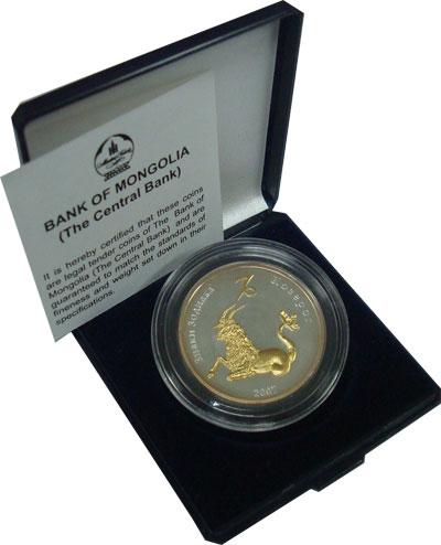 Изображение Наборы монет Монголия Серия Знаки зодиака Козерог 2007 Серебро UNC `Подарочная монета с