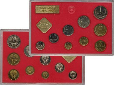 Изображение Подарочные монеты СССР Выпуск монет 1990 года 1990  UNC Набор монет 1990 год