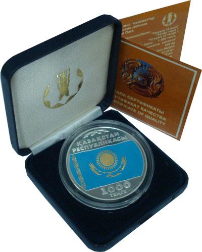 Изображение Подарочные монеты Казахстан 1.000 тенге 2003 Серебро Proof Подарочная монета по