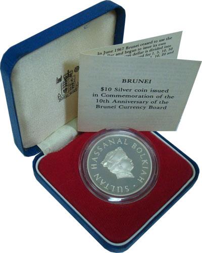 Изображение Подарочные монеты Бруней Султан Хассанал Болкиах 1977 Серебро Proof-