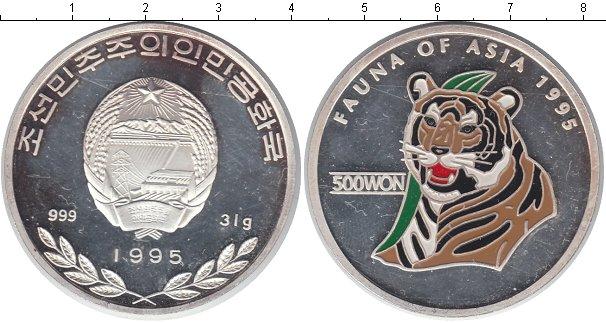Картинка Монеты Северная Корея 500 вон Серебро 1995
