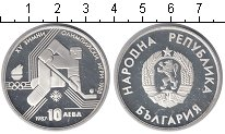 Изображение Мелочь Болгария 10 лев 1987 Серебро Proof- Олимпиада-1988 в Кал