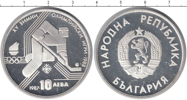 Картинка Монеты Болгария 10 лев Серебро 1987