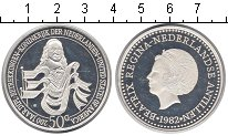 Изображение Монеты Антильские острова 50 гульденов 1982 Серебро Proof- Беатрикс
