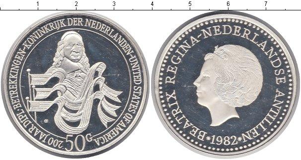 Картинка Монеты Антильские острова 50 гульденов Серебро 1982