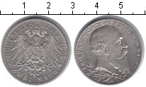 Изображение Монеты Баден 2 марки 1902 Серебро VF