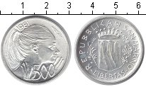 Изображение Монеты Сан-Марино 500 лир 1981 Серебро UNC ФАО