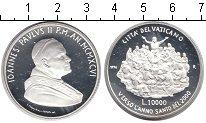 Изображение Монеты Ватикан 10000 лир 1996 Серебро Proof Проповедь