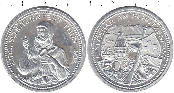 Картинка Монеты Швейцария 50 франков Серебро 1995
