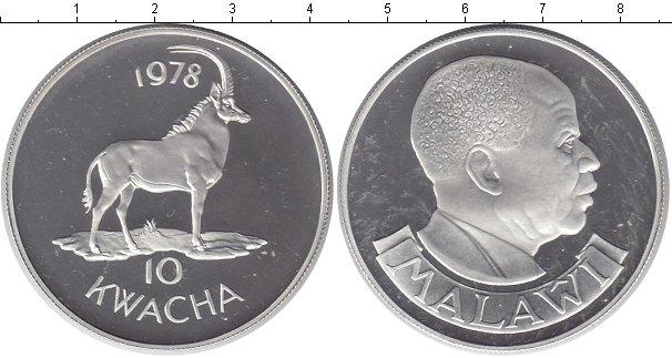Картинка Монеты Малави 10 квач Серебро 1978