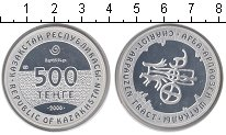 Изображение Монеты Казахстан 500 тенге 2006 Серебро Proof-