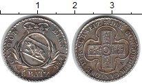 Изображение Монеты Берн 5 батзен 1826 Серебро XF