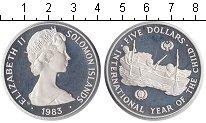 Изображение Монеты Соломоновы острова 5 долларов 1983 Серебро Proof- Международный год ре