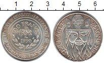 Изображение Монеты Франция 100 франков 1990 Серебро XF Шарлемань