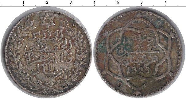 Картинка Монеты Марокко 1 риал Серебро 1329