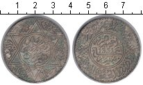 Изображение Монеты Марокко 1 риал 1331 Серебро  Y# 33