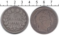 Изображение Монеты Франция 5 франков 1841 Серебро