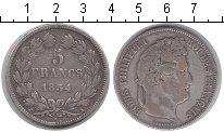Изображение Монеты Франция 5 франков 1834 Серебро  Луи-Филипп I. A. KM#